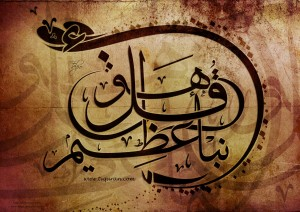 arabic_calligraphy2_by_telpo-d2yttkw